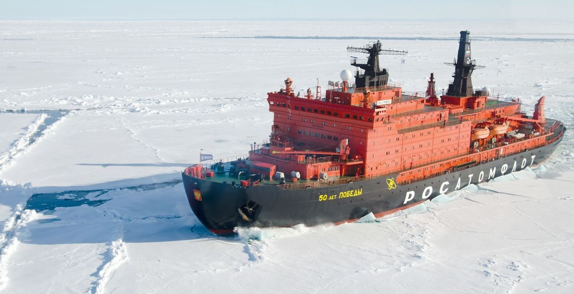 50 Years of Victory – the world's most powerful icebreaker