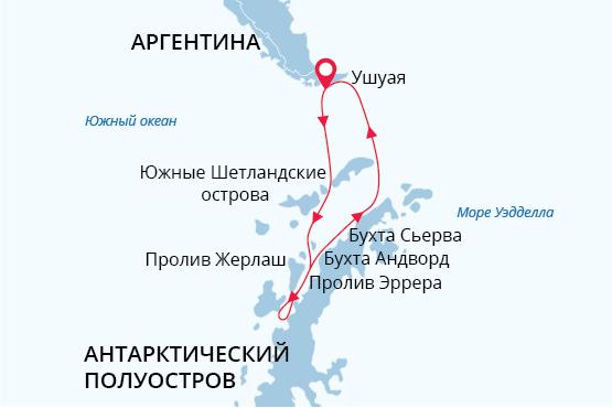 Карта новогоднего антарктического круиза