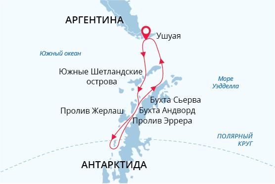 Карта антарктического круиза за южный полярный круг