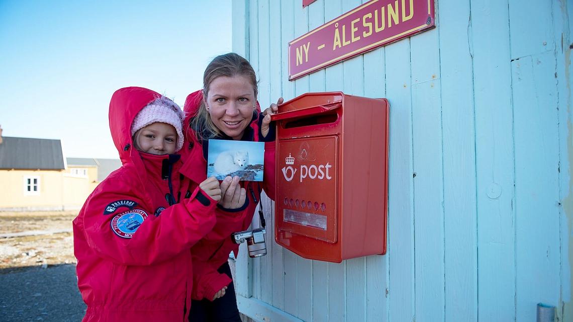 Исландия Ян-Майен Шпицберген почта